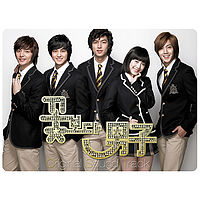 OST  Boys Before Flowers - So sad [ Inst.]  .mp3