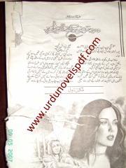 wo jo qarz rakhtay thay jaan per - by farhat ishtiaq.pdf