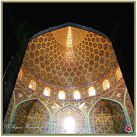 درون مسجد شیخ لطف الله
